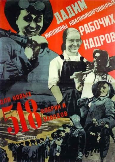 Сталинская экономика давала ежегодный прирост в 25-30 и более процентов, а «лапотная» Россия за предельно короткий срок превратилась в могучий Советский Союз