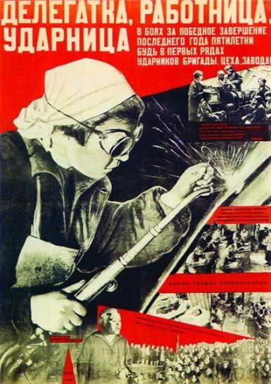 Экономика Сталина, сумевшая выстоять в великой войне против всей Европы, за 30 лет при Хрущёве и Брежневе, опустилась до состояния сырьевого придатка Запада