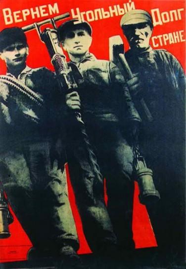Значение сталинской экономики было огромным. Это она позволила нам разгромить гитлеризм, в фантастически короткие сроки ликвидировать вызванные войной потери, первыми освоить мирное использование атомной энергии, стать лидерами в освоении космоса, оплотом мира и великой надеждой всех честных тружеников планеты