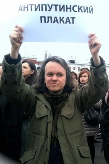 Алексей Цветков - левый публицист