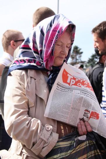 Рано или поздно «левые» СМИ последуют за своими читателями — в небытие…
