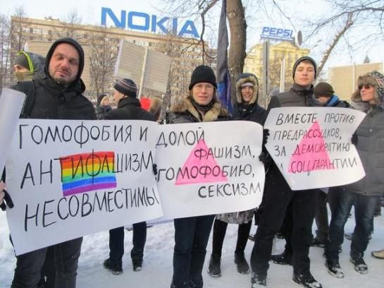 ЛГБТ как специфическое движение — это правая тема и левым там делать нечего