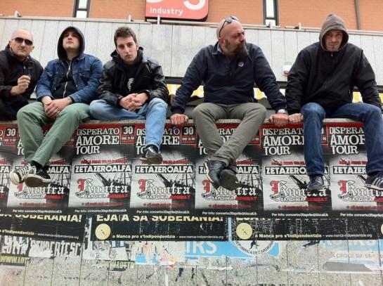 Джанлука Ионноне (второй справа) со своими товарищами