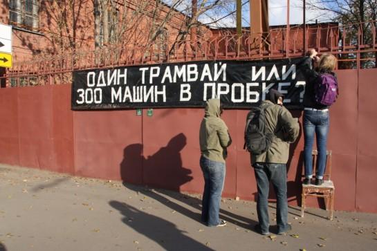 ПТМЗ производил трамваи не только для Петербурга, но и для Москвы и других городов России