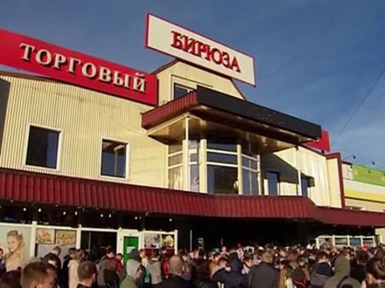 В Бирюлёво толпа громила объекты буржуазной собственности иммигрантов
