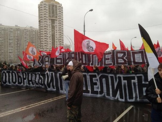 Нацболы бойкотировали марш из-за соглашательской политики устроителей и присутствия нацистов. Однако после Бирюлёвского бунта «Другая Россия» усилила антимигрантсткий сегмент своей платформы