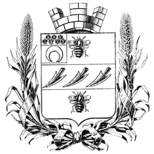 Герб города Пишпека 1908 года