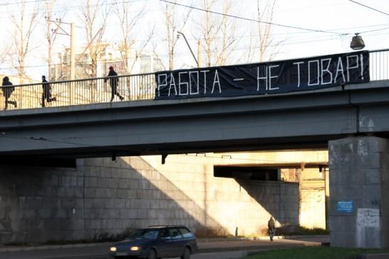 """Кантемировская улица, где Комиссариат социальной мобилизации вывесил банне с надписью """"Работа - не товар!"""", находится в сердце некогда пролетарской Выборгской стороны"""