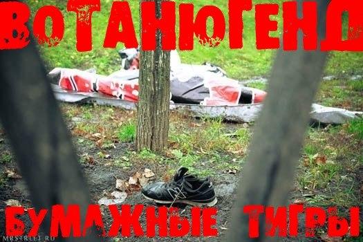 В Москве полиция задержала три десятка человек. Такое несчастье приключилось с теми, кто именовал себя «стальным кулаком и главной угрозой сионизму», — «НС-блоком». Предположительно, они увлеклись нацистскими лозунгами