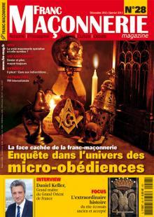 Журнал «Франк-Масоннери» («Франк-масонство») издаётся во Франции