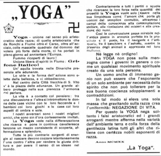 Символом движения «Йога — Союз Свободных Духов, взыскующих совершенства» стали свастика и пятилепестковая роза