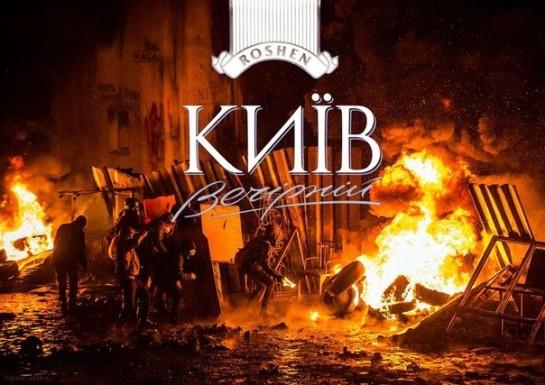 """В Киеве мы видим не какой-то хипповский-хипстеровский «оккупай», как на нью-йоркском Уолл-стрите два с лишним года назад или, тем более, наши убогие «оккупаи» с песнями, плясками и белыми соплями, а революцию/Юмор """"Правого сектора"""""""
