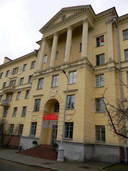 Здание на Коммунистической улице. Центр Минска - ансамбль сталинского ампира
