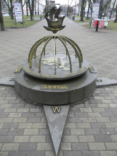 Полоцк - географический центр Европы