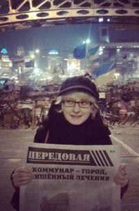 Sushia-Kiev2