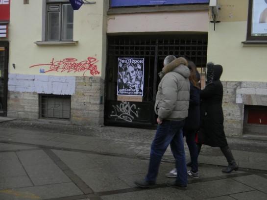 Evita-08-03-14 (30)