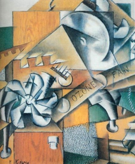«Футуризм слился с войною. Футуризм есть Война!» — восклицал Клюн, добавляя, что вместе с войною умрет и футуризм. / Картина Ивана Клюна
