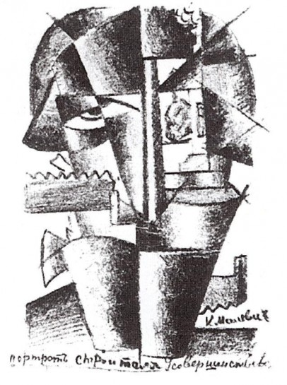 «До войны футуристы жили войною и на войне!» — писал иван Клюн. Автопортрет Ивана Кллюна.