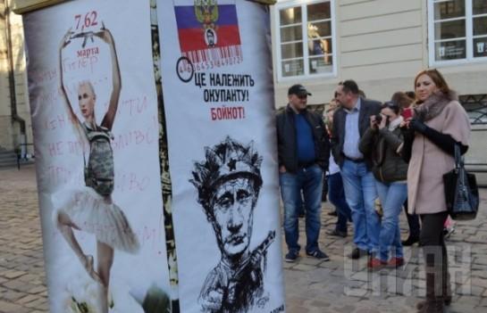 """Лейтмотив обращений украинцев: «Дорогие россияне, не надо нас спасать. Мы рады вас видеть у нас в гостях, но не на танках» / На фото: """"Столб позора"""" во Львове"""