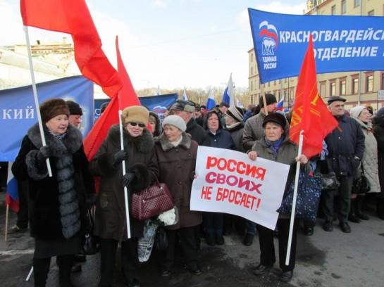 Нами правит серость, а мы в восторге: «Спасибо за Крым!». И который год встаём с колен, да никак не встанем, не поднимемся