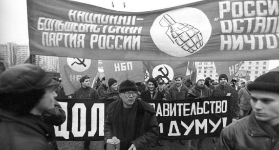Одной из радикальных реакций на контрреволюцию 1991-1993 годов стало создание в 1994-м Национал-Большевистской Партии