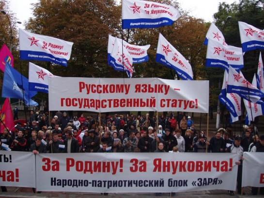 По мере того как сокращалась, подобно шагреневой коже, отступавшая всё дальше на восток УССР, режим Януковича всё больше, в целях собственной легитимации, обращался к квазисоветским символам и практикам, плясал ритуальные танцы вокруг советских памятников, вкладывал деньги в реанимацию культов советских героев