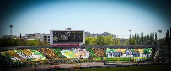 28 апреля 2013 года, перед матчем Российской премьер-лиги между краснодарской Кубанью и питерским Зенитом фанаты хозяев развернули баннер на украинском языке