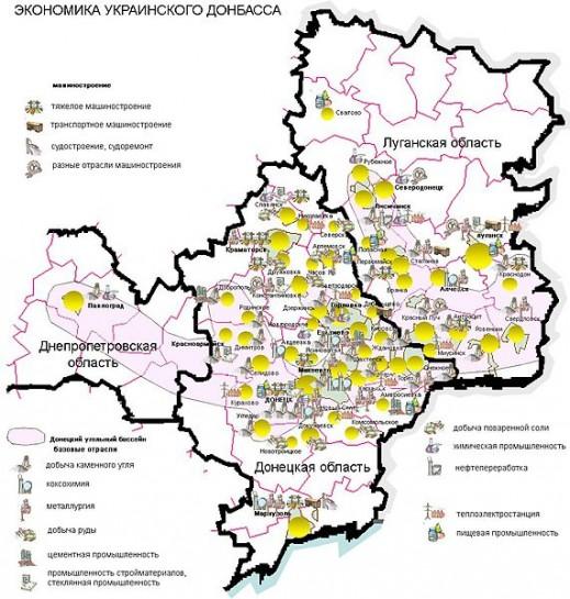 Донбасс — это не какой-нибудь кластер отвёрточной сборки, а край шахтёров, металлургов, машиностроителей, рабочих химической промышленности. Донбасс — пример индустриального общества