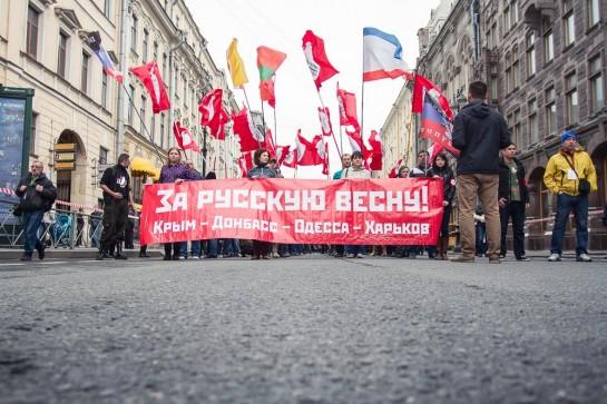 Лимоновская «Другая Россия» поёт осанну покорителям Крыма