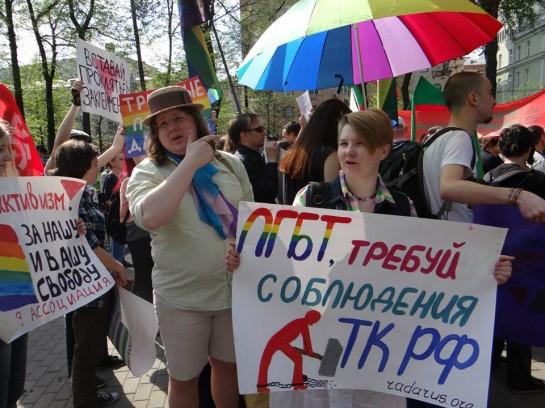 ЛГБТ-активисты и квир-феминистки всё больше похожи на городских сумасшедших