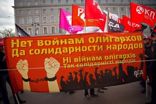 На Пермайском шествии В Санкт-Петербурге доминировала украинская тема