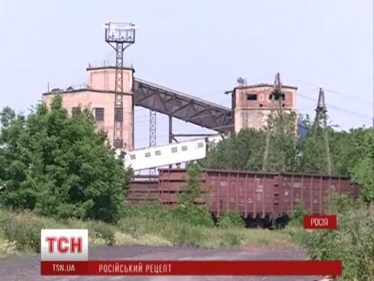 Российский город Донецк, расположенный недалеко от границы с Украиной, погряз в руинах и безработице после того, как еще в 2008-ом году здесь закрыли последнюю шахту