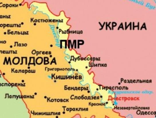 Поднятие триколора над административными зданиями «Тираспольской области» не вызовет того восторга у российского населения, как «возвращение Крыма»