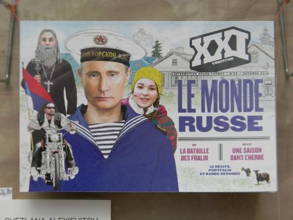 В целом, конечно, мы должны констатировать деградацию имиджа России в Европе