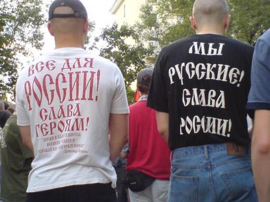 Увы, многие наши «злые русские» — на самом деле «добрые советские»