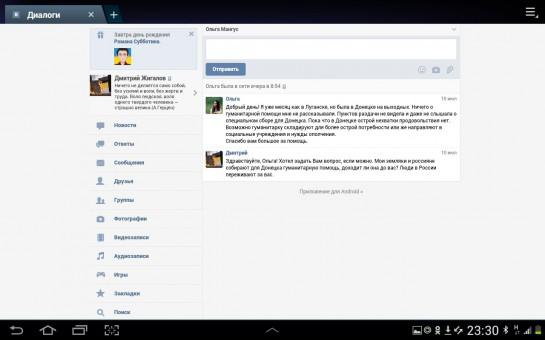 Молодая девушка, посещавшая Луганск и Донецк сообщила, что пунктов распределения гуманитарной помощи она не видела.