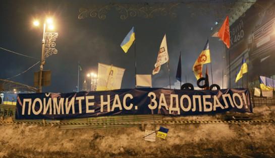 Социальные требования Майдана были очень чёткими и резкими, с этими же требованиями выступают и люди на востоке Украины. И то, что сейчас очень необходимо Украине — это как раз социальные реформы