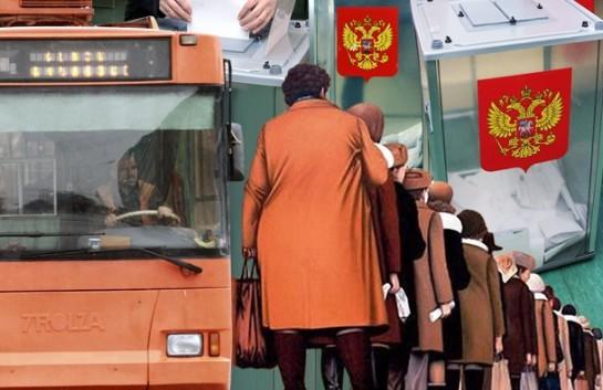 – Мы получили путевку в санаторий «Журавушка»», – сообщает пожилая женщина причину своего досрочного голосования