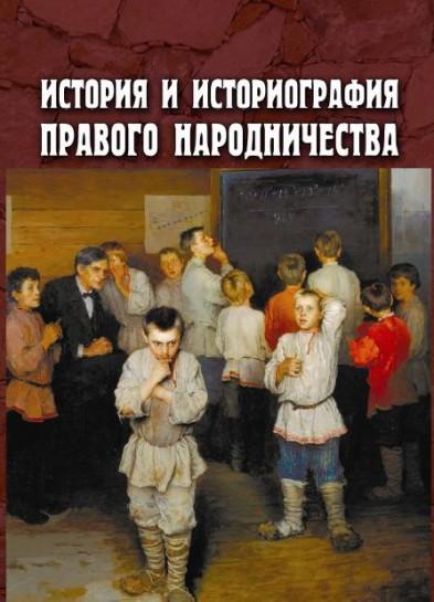 Издание Воронежского государственного университета. Истоки. 2014