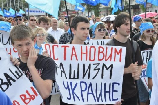 Только в воспалённом сознании одурманенного пропагандой общества русские противостоят в Украине «озверевшим бандеровцам»