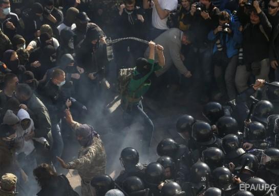 Акция вылилась в столкновения активистов с полицией и обернулась массовыми задержаниями