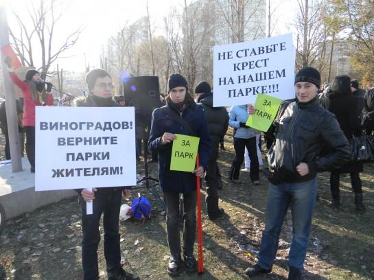Последнее время во многих районах Москвы и Подмосковья народ создаёт инициативные группы для борьбы с застройкой зелёных участков мегаполиса, которых осталось не много