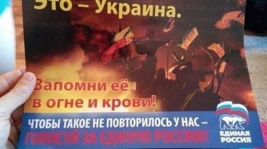 Эксплуатируя украинские иллюстрации и импортируя сценарии соседского хаоса и войны, российская власть будет инкрустировать в сознание всех и каждого нехитрую альтернативу: «Или худой мир. Или хорошая война»