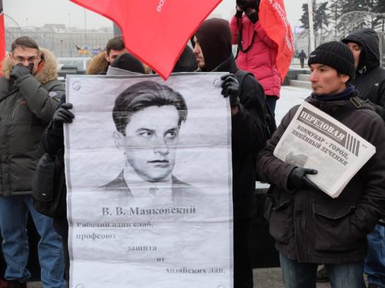 Сотрудники Комиссариата социальной мобилизации, используя авторитет Владимира Маяковского, призывали рабочих к объединению в профсоюзы и напоминали о том, что в городе Коммунар с 2008 года нет больницы