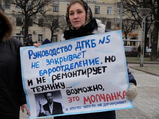 Мама ребёнка-инвалида Наталья Денисова потребовала открыть полноценный детский стационар с барокамерами