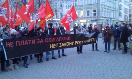 """Российским левым не под силу привлечь к себе людей, возмущённых """"законом Ротенберга"""", что и показал антиолигархический марш в Москве"""