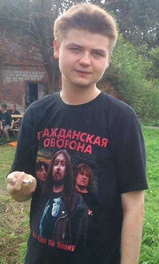 Katorjevski