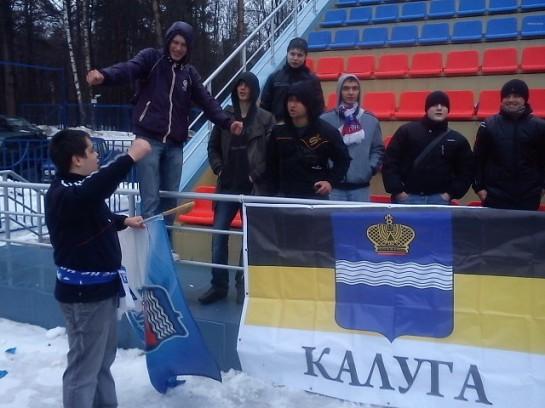 отстаивающий честь ФК «Локомотив-Калуга» незначительный моб «Калуга-ладс», который появился он в 2004-м. Десять лет назад группировка была многочисленной, но годы идут и состав «Ладс» можно пересчитать по пальцам