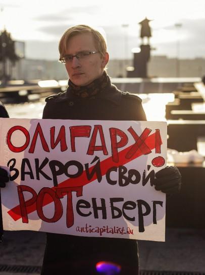 "9 ноября в Петербурге прошёл митинг против т. наз. ""закона Ротенберга"""