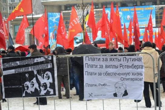 Неравнодушные жители Саратова 13 декабря вышли на площадь Кирова, дабы потребовать у власти прекращения ведения антинародной буржуазно-олигархической политики